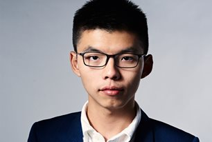 What Next for Hong Kong?